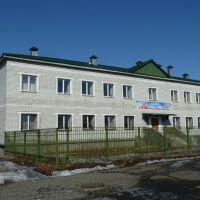 Станция Магдагачи, РЖД, Магдагачи