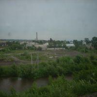 Новобурейский, Новобурейский
