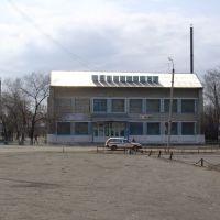 УНИВЕРМАГ, Поярково
