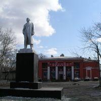 наш Ленин, Райчихинск