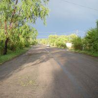 После дождя, Райчихинск