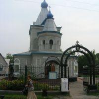 Церковь в Райчихинске, Райчихинск