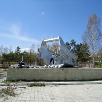 Памятник ковшу, Райчихинск