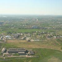 Белогорск, Ромны