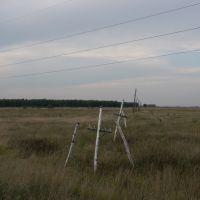 Временные столбы, Ромны