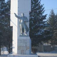 Lenin Statue Center Square, Svobodny  Свободный, 2007 январь, Свободный