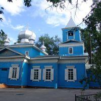 Церковь в городе Свободный., Свободный
