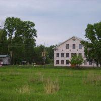 КПП и дом офицеров, Серышево
