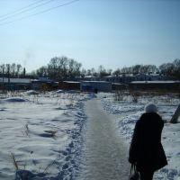 Буферная зона у городка, близ рынка, Серышево