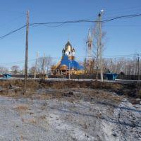 Церьков 2009, Серышево