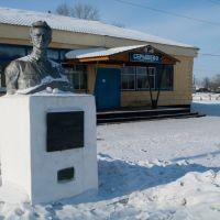 Вокзал Серышево, Амурской области, Серышево