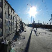 Дорога в школу №1, Серышево