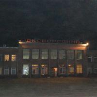 Амурская область. Станция Сковородино, Сковородино