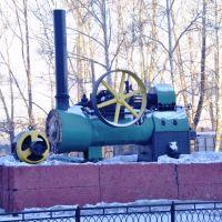 Первая электростанция Сковородино(наверно), Сковородино