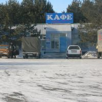 """кафе """"Автостоп"""", Тамбовка"""