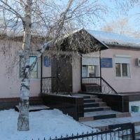Центр занятости населения Тамбовского района, Тамбовка
