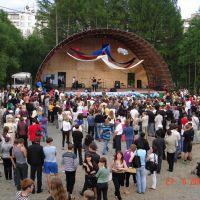 Концерт День молодежи, Тында