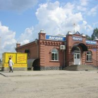 Магазин Парус, Шимановск