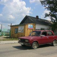 Амурский чермет, Шимановск