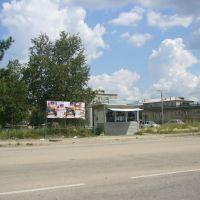 Газетный киоск, Шимановск
