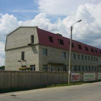 Новостройка, Шимановск
