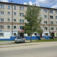 Хрущёвка, Шимановск