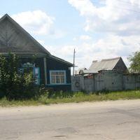 Частный сектор, Шимановск