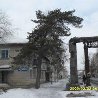 ул.Ленина, Шимановск