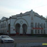 банк, Шимановск