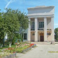 школа № 176 (2), Шимановск
