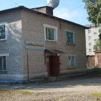 кулинария, Шимановск