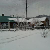 Дом, в котором я живу, Экимчан