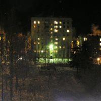 Ночной вид из окна, Мирный