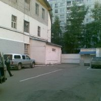 Сизо №1, Архангельск