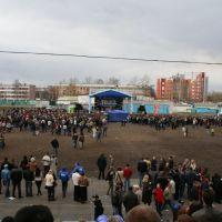 "Концерт ""Ногу свело"" на стадионе Динамо, Архангельск"