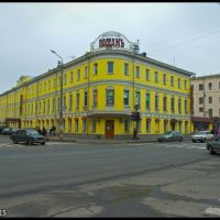 Троицкий пассаж, Архангельск