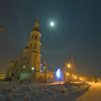 Moon halo, Архангельск
