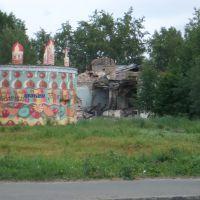 Архангельск - город контрастов, Архангельск