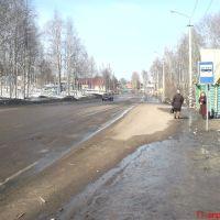 ул. П. Виноградова, Березник
