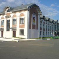 Railway stantion. Чыгуначны вакзал. Кolejowy dworzec., Вельск