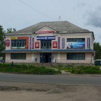 Вельск, ул. Гагарина, универмаг, Вельск