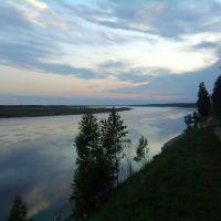Северная Двина, Верхняя Тойма
