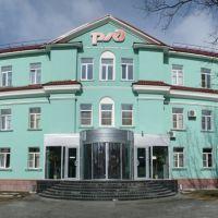 Сольвычегодское отделение РЖД, Вычегодский