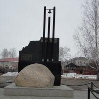 Памятник строителям Северной железной дороги, Вычегодский