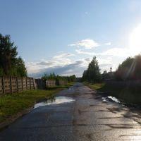34-й км., Емца