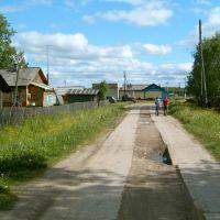 Путь к Вокзалу, Илеза