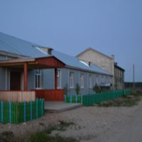 Илезская средняя школа, Илеза