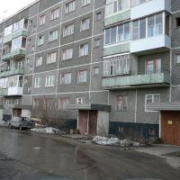 Комсомольская, 4, Ильинско-Подомское