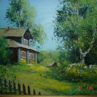 Родной Дом, Ильинско-Подомское