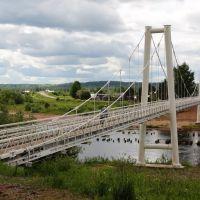 Новый мост, Ильинско-Подомское